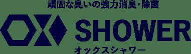 OX SHOWER