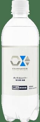 OX SHOWER 詰め替え用簡易ボトル 500ml